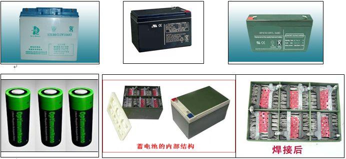 充电器电路保护中应用