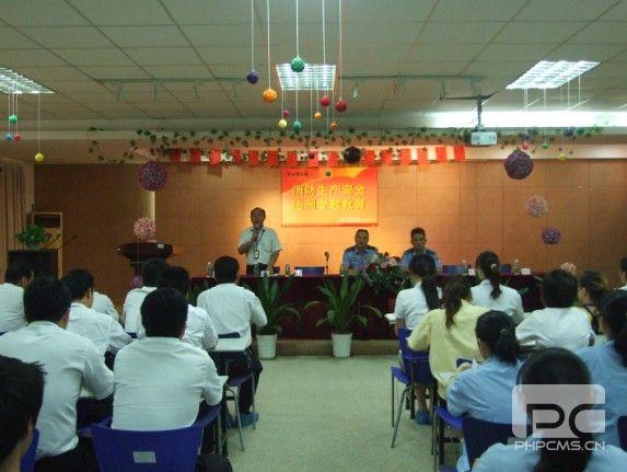 开展消防生产安全法制专题教育培训会