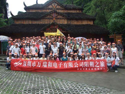 2011 Guangxi Guilin Tourism