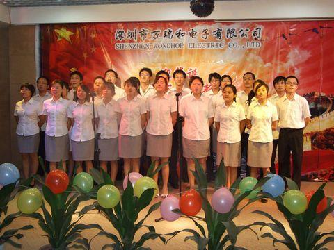 歌唱表演团