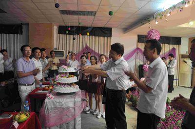 庆典生日蛋糕