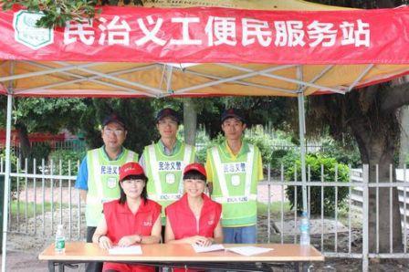 8月5日梅林关五人组合