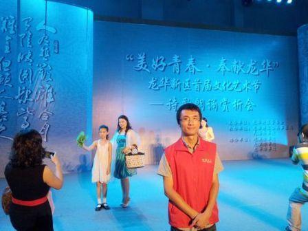 在龙华新区文化艺术节上开展义工活动