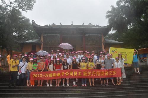 Shaoguan Danxia warm Tour